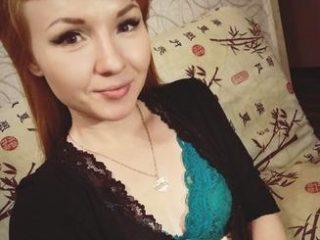 Hallo süß ) Salamandra_245